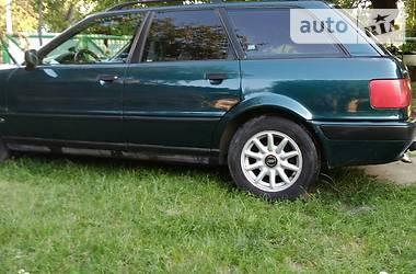 Характеристики Audi 80 Универсал