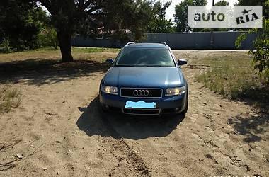 Характеристики Audi A4 Allroad Универсал