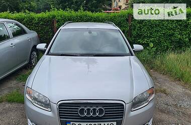 Цены Audi A4 Универсал