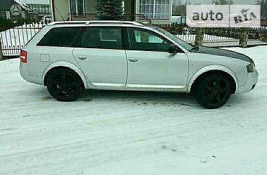 Цены Audi Универсал в Киеве