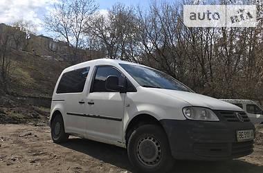Характеристики Volkswagen Caddy пасс. Унiверсал