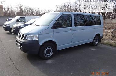 Характеристики Volkswagen Caravelle Унiверсал