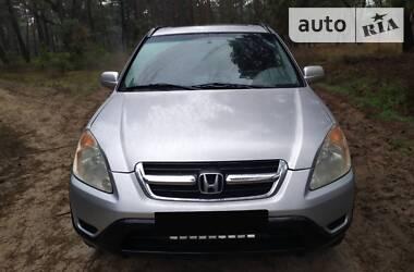 Характеристики Honda CR-V Универсал