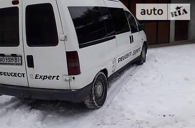 Характеристики Peugeot Expert пасс. Универсал