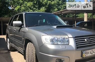 Ціни Subaru Forester Унiверсал