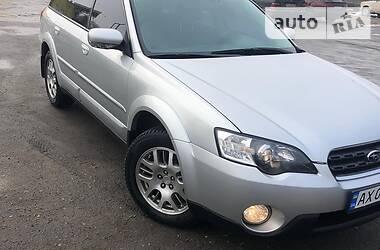Характеристики Subaru Legacy Outback Унiверсал