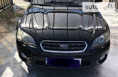Характеристики Subaru Legacy Outback Универсал