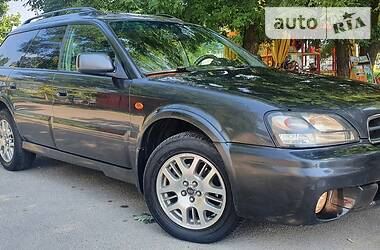 Характеристики Subaru Legacy Универсал