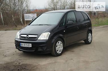 Характеристики Opel Meriva Унiверсал