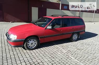 Характеристики Opel Omega Универсал