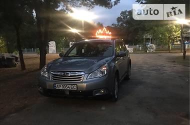 Ціни Subaru Outback Унiверсал