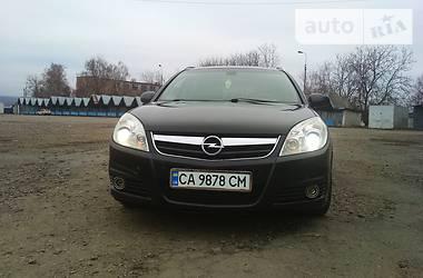 Характеристики Opel Signum Универсал