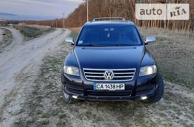 Характеристики Volkswagen Touareg Универсал