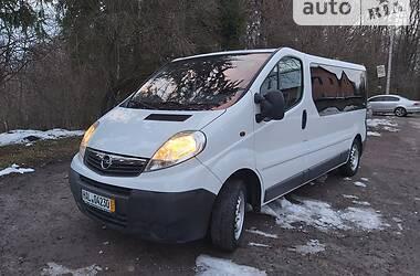 Характеристики Opel Vivaro пасс. Унiверсал