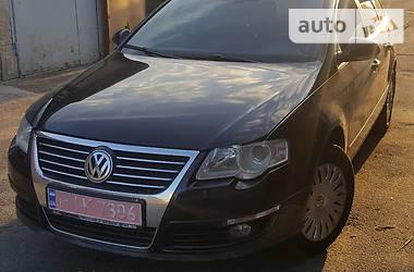 Цены Volkswagen Универсал в Киеве