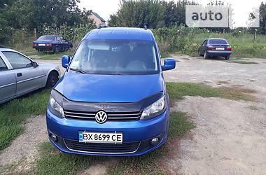 Цены Volkswagen Универсал в Хмельницком