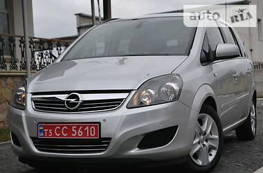 Характеристики Opel Zafira Универсал