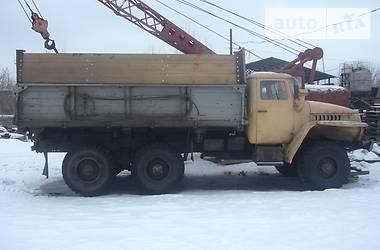 Урал 5557  1991