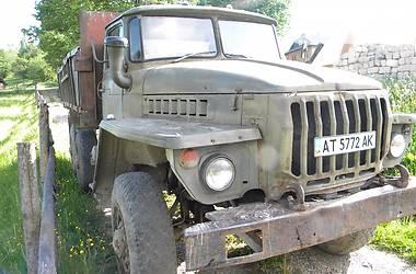 Урал 5557  1990