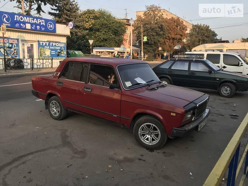 Купить авто бу с ломбарда ломбарды москвы круглосуточные центр
