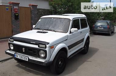 ВАЗ 2121  1993