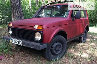 ВАЗ 2121  1991