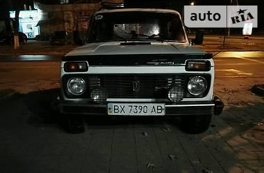 ВАЗ 2121 4х4 1983