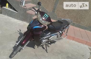 Viper Active  2009