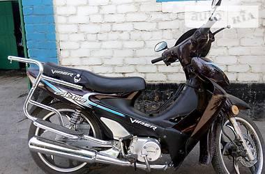 Viper Active  2013