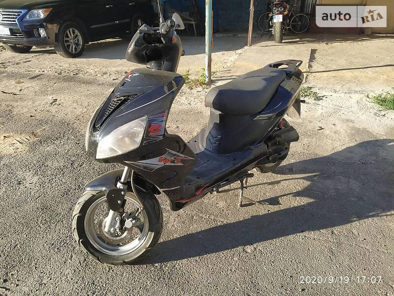 Viper EX 50QT