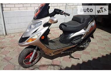 Viper F50  2008