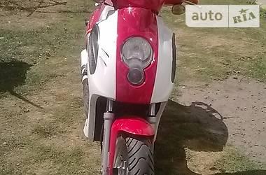 Viper Fantom  2012
