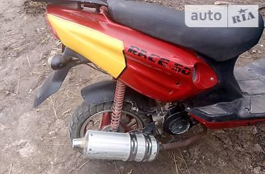 Viper Race  2007