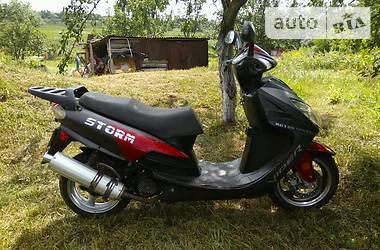Viper Storm  2010