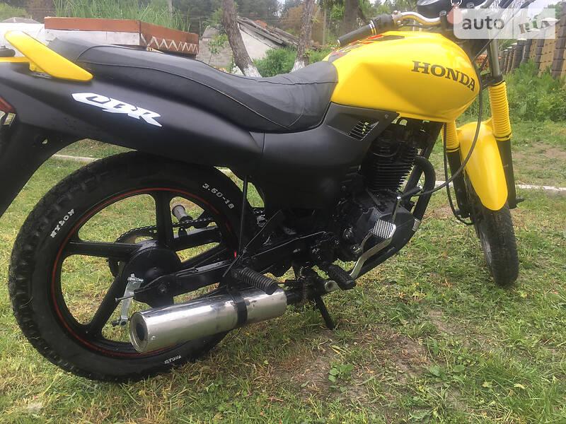 Viper V 150P