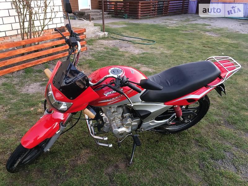 Viper V 200