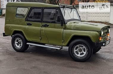 Цены УАЗ 31512 Внедорожник / Кроссовер