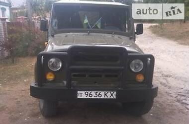 Цены УАЗ 469Б Внедорожник / Кроссовер