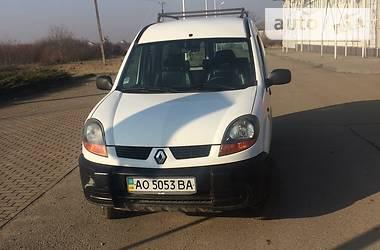 Характеристики Renault Kangoo пасс. Внедорожник / Кроссовер