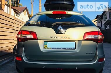 Характеристики Renault Koleos Внедорожник / Кроссовер
