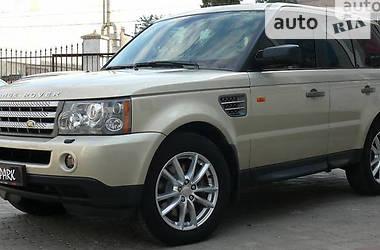 Цены Land Rover Внедорожник / Кроссовер в Одессе