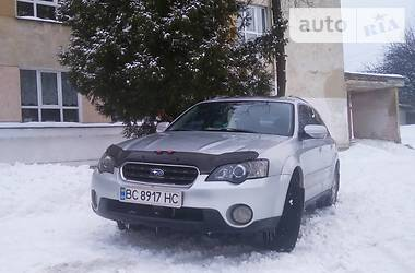 Характеристики Subaru Legacy Outback Внедорожник / Кроссовер