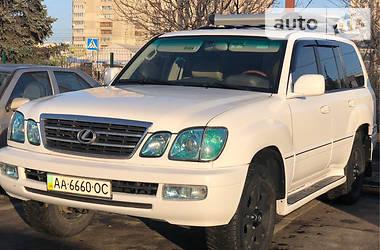Характеристики Lexus LX 470 Внедорожник / Кроссовер