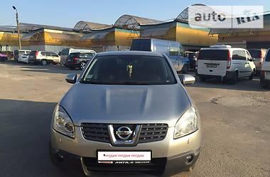 Цены Nissan Внедорожник / Кроссовер в Хмельницком