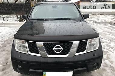 Характеристики Nissan Pathfinder Внедорожник / Кроссовер