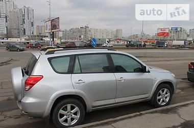 Цены Toyota Rav 4 Внедорожник / Кроссовер