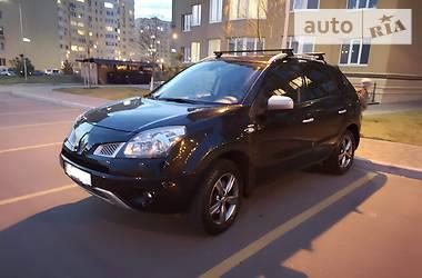 Ціни Renault Позашляховик / Кроссовер