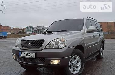 Характеристики Hyundai Terracan Внедорожник / Кроссовер
