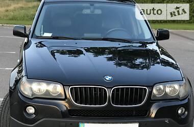 Характеристики BMW X3 Внедорожник / Кроссовер