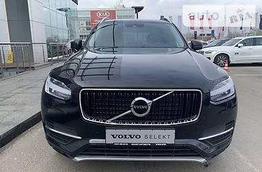 Характеристики Volvo XC90 Внедорожник / Кроссовер